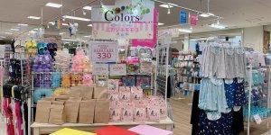カラーズ&ミカヅキモモコ 岸和田店